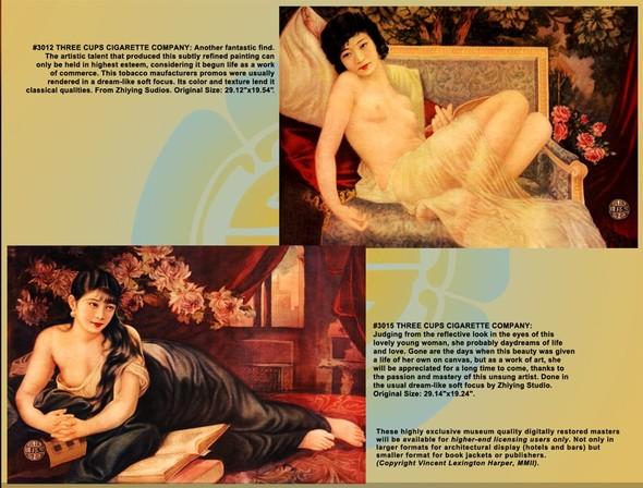 Мода и пин-ап в винтажной китайской рекламе 20-30-х годов. Изображение № 6.