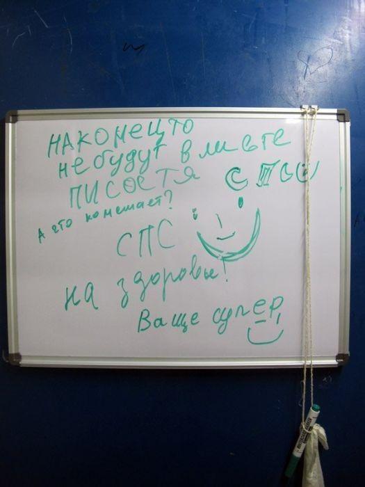 """Чат"" в лифте. Изображение № 11."