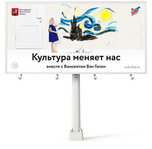 Плакат «Студии Артемия Лебедева» для Года культуры. Изображение № 4.