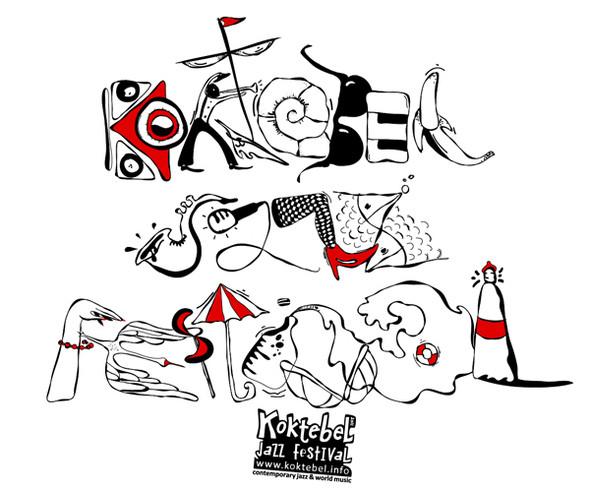 Изображение 128. Кастинг принтов для футболок SEKTA: Koktebel Jazz Fest.. Изображение № 127.