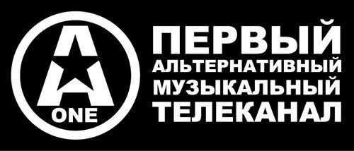 СМИ для российского музыканта: средство или вред?. Изображение № 4.