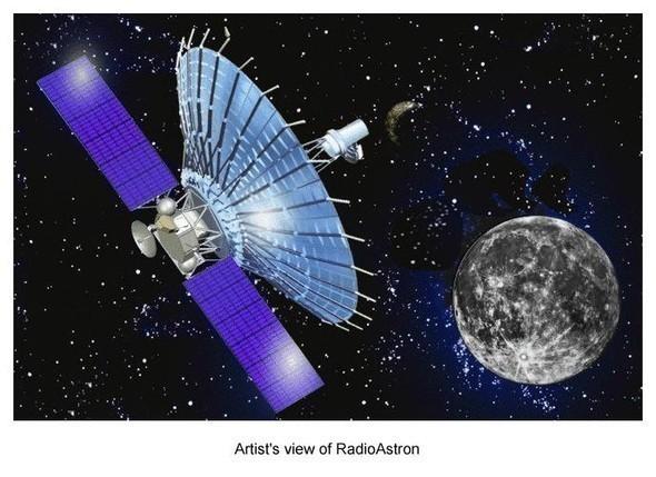 Миссия «РадиоАстрон». Изображение № 5.
