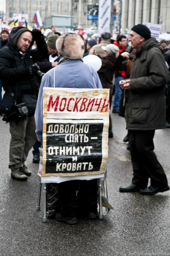 Креативные плакаты на проспекте Сахарова. Изображение № 4.