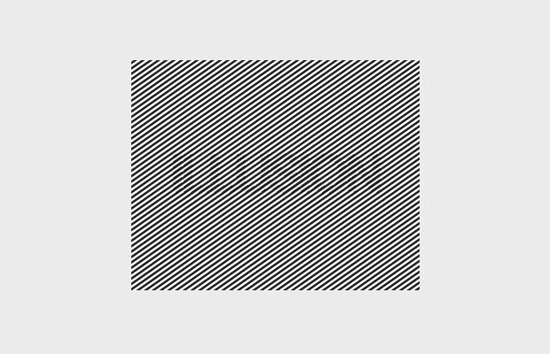 18 логотипов  с оптическими иллюзиями. Изображение № 19.