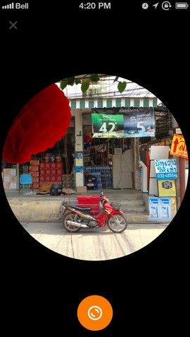 Rando — антисоциальное приложение для обмена фото . Изображение № 1.