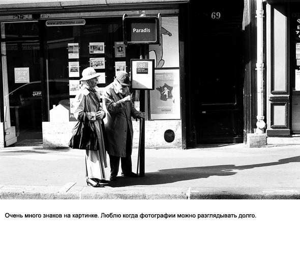 Фотограф: Коля Зверков. Изображение № 3.
