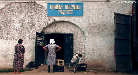 Документалисты: Настя Тарасова иИринаШаталова. Изображение № 14.