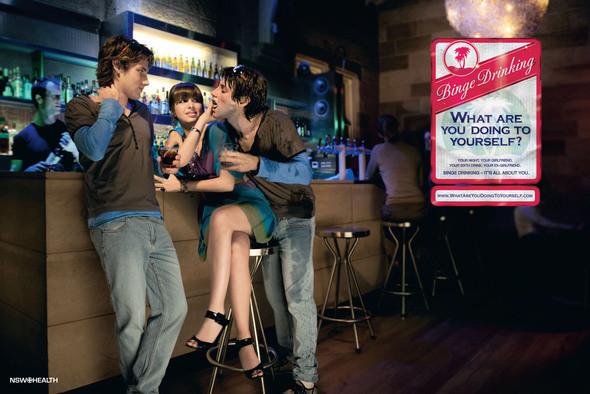 Изображение 10. ЗАВИСИМОСТЬ!!!(алкоголь).. Изображение № 10.