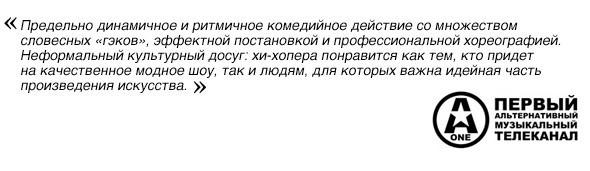 Изображение 65. Копы в деле.. Изображение № 17.
