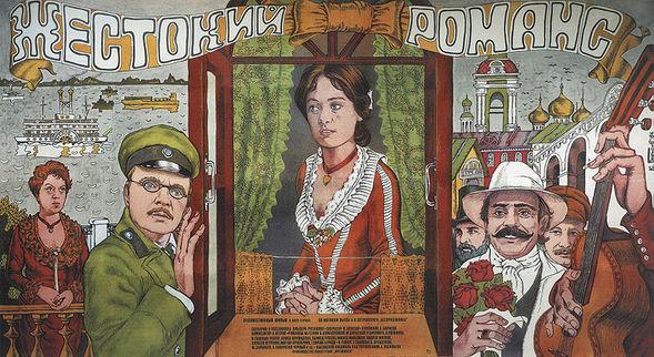 Постеры ксоветским фильмам. Продолжение. Изображение № 44.