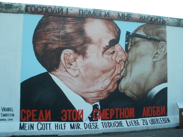 Berliner Mauer. Изображение № 11.