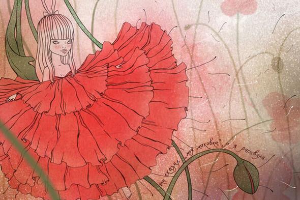 Kvaa Cards: авторские открытки иконкурсы. Изображение № 8.