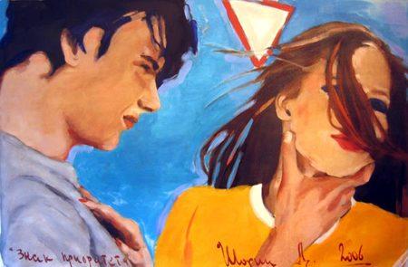Ветреный художник Шорин. Изображение № 22.