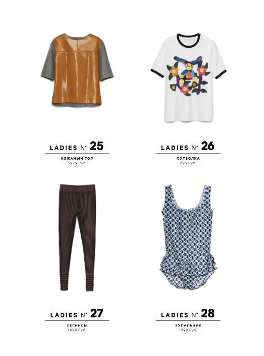 Кампания, лукбук и цены на коллекцию Marni at H&M. Изображение № 39.