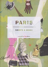 Taschen: Shops & More. Изображение № 1.