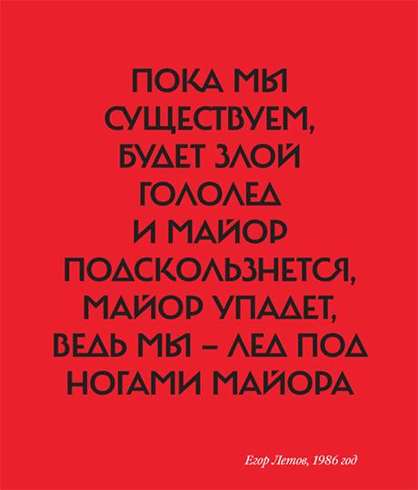 Юрий Остроменцкий о том, как интернет влияет на дизайн печатных изданий. Изображение № 15.