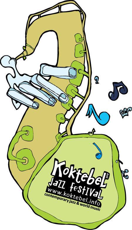 Изображение 80. Кастинг принтов для футболок SEKTA: Koktebel Jazz Fest.. Изображение № 80.