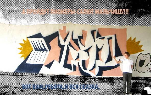 Павел ХУДОЙ. Изображение № 28.