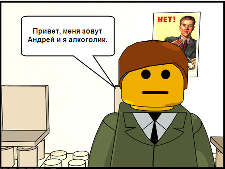 Lego-comics. Изображение № 1.