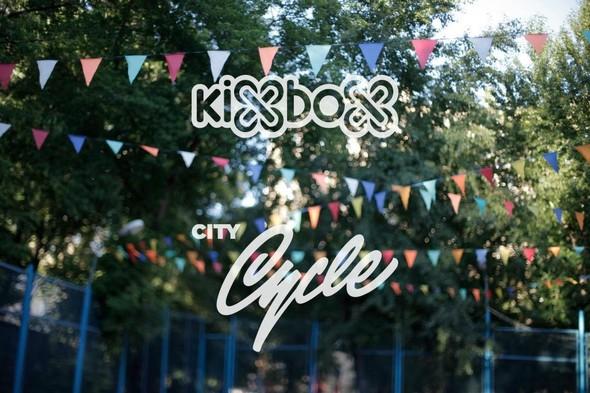 Лукбук: KixBox и CityCycle. Изображение № 1.