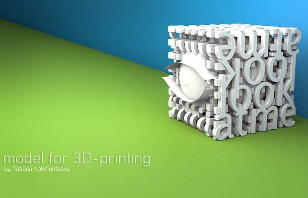 Итоги конкурса: Печатаем предметы читателей  на 3D-принтере. Изображение № 6.