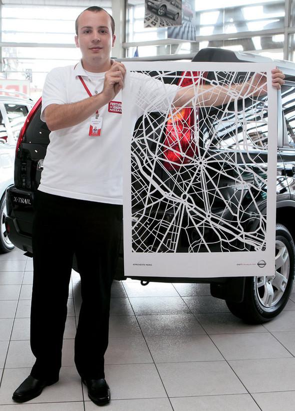 Подборка бумажного креатива в рекламе. Изображение № 2.