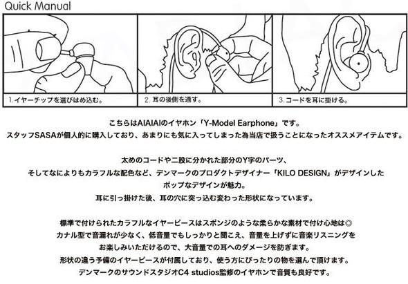 ИноСМИ: обзор наушников AiAiAi. Изображение № 3.