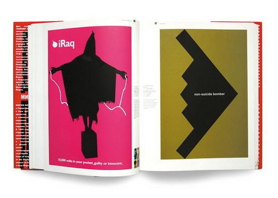 Дизайн – протест, дизайн – провокация. Изображение № 2.