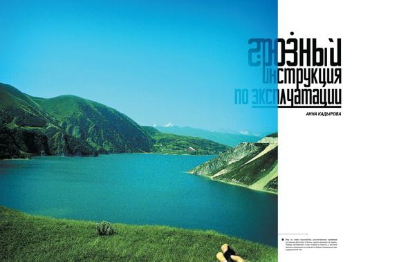 November Issue. Изображение № 5.