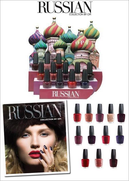 Мода любит Россию. Изображение № 6.