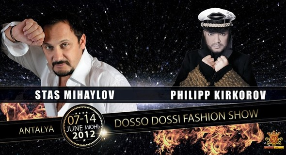 DOSSO DOSSI FASHION SHOW: 7-ой летний слет на Анталийском побережье! . Изображение № 1.