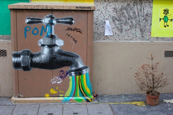 Стрит-арт центра Парижа. Изображение № 22.