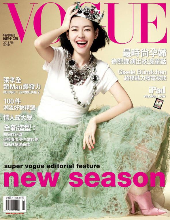 Обложки Vogue: Италия, Греция и другие. Изображение № 3.