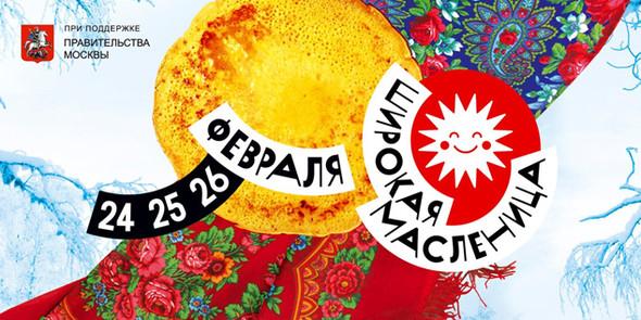 Визуальная концепция Широкой Масленицы 2012. Изображение № 1.