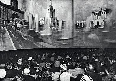 Отметив 50-летие, скончался кинотеатр «Кинопанорама». Изображение № 1.