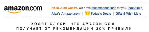 Колонка Алексея Гусева: Возможно, вам также понравится эта статья. Изображение № 2.