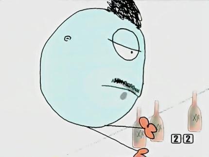 12 ozMouse – Поллитровая мышь. Изображение № 13.