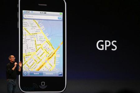 IPhone 3G. Изображение № 8.