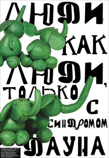 Выдающиеся российские шрифтовики икаллиграфы. Изображение № 15.