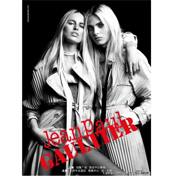 Изображение 23. Рекламные кампании: Chloe, Jean Paul Gaultier, Michael Kors и Versace.. Изображение № 7.