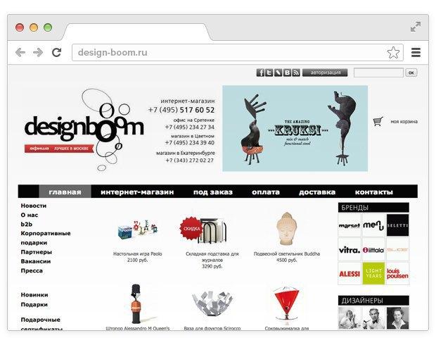 10 интернет-магазинов, где можно купить объекты промдизайна. Изображение № 8.