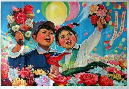 Слава китайскому коммунизму!. Изображение № 49.