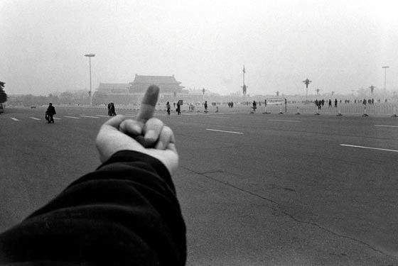 «Fuck Off», императорский дворец. Изображение № 2.