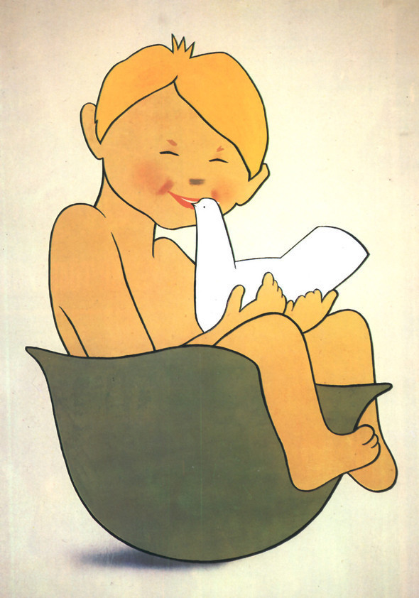 Искусство плаката вРоссии 1884–1991 (1985г, часть 5-ая). Изображение № 38.
