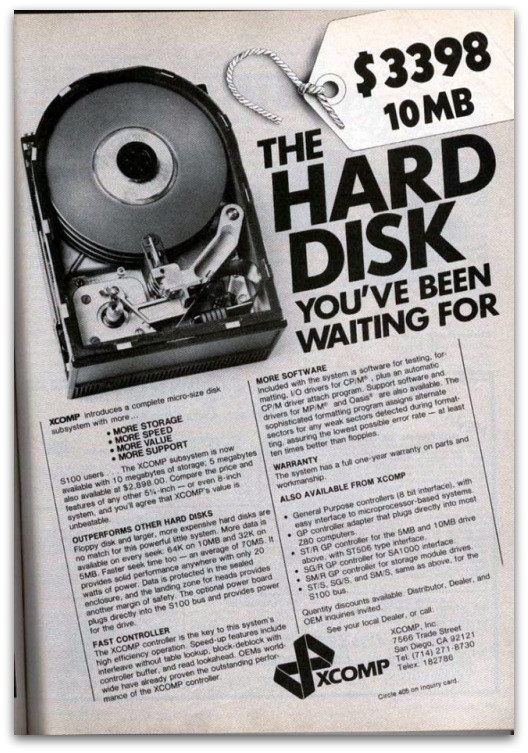 Когда компьютеры были большими. Изображение № 1.