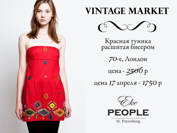 Изображение 13. Vintage Market 17 апреля в Ekepeople Spb.. Изображение № 22.