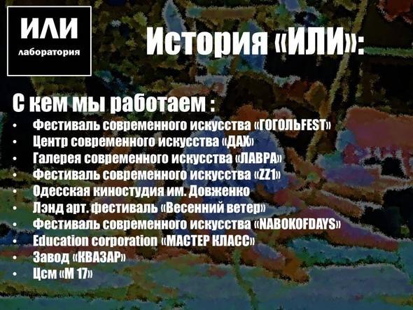 """Театр """"Лабораториум ИЛИ"""". Изображение № 5."""