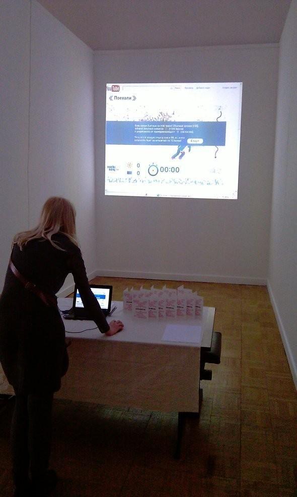 """Изображение 3. Реальность и виртуальность на """"Дизайн и рекламе"""" 2011.. Изображение № 6."""