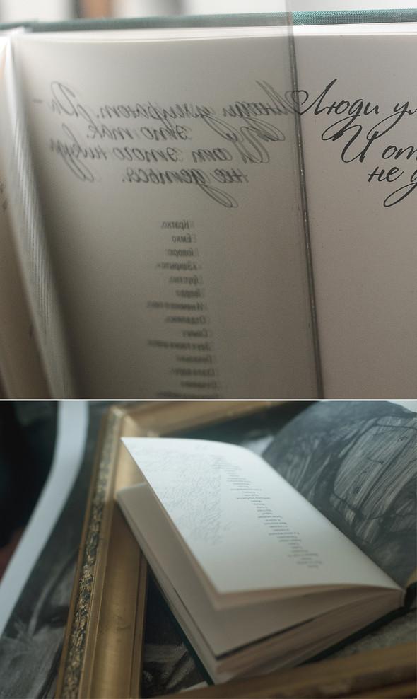 Ручная графика Ирины Сазоновой «Эхо». Изображение № 8.
