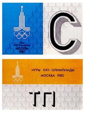 7 советских дизайнеров, помимо Калашникова, которых нужно знать. Изображение № 14.